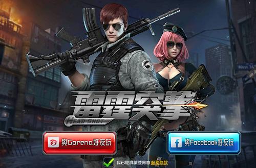 Chiến Dịch Huyền Thoại – Tựa game cho những ai đam mê bắn súng
