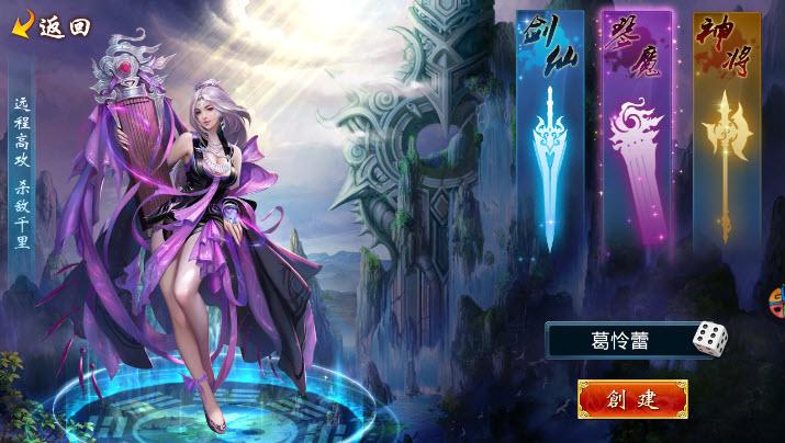 """""""Hoa Thiên Cốt"""" – tựa game """"hút hồn"""" fan Việt"""